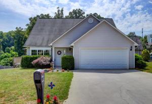 8300 Maple Oak Lane, Powell, TN 37849