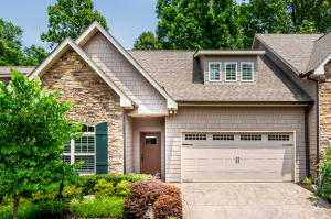 1612 Cottage Wood Way, Knoxville, TN 37919