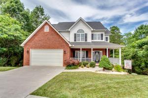 4435 Platinum Drive, Knoxville, TN 37938