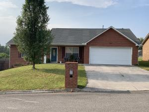 6723 Casa Bella Drive, Knoxville, TN 37918