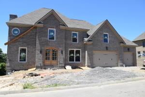 12849 Cabot Ridge Lane, Knoxville, TN 37922