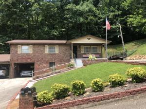 418 Sherwood Estates Circle, Clinton, TN 37716