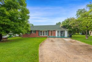 419 Highland Drive, Clinton, TN 37716