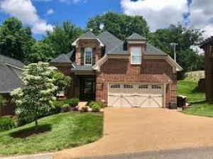 1132 Regality Way, Knoxville, TN 37923