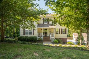 12391 Daisywood Drive, Knoxville, TN 37932