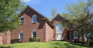 10604 Summit Mountain Court, Knoxville, TN 37922
