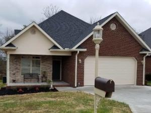 7511 School View Way, Knoxville, TN 37938