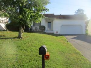 4520 Castleman Lane, Knoxville, TN 37921