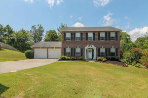 11333 Stonebriar Lane, Knoxville, TN 37932