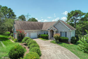 103 Quapaw Circle, Loudon, TN 37774