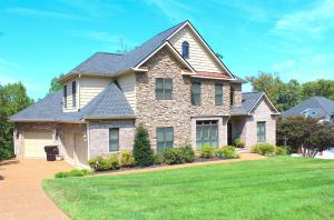 245 Wedgewood Drive, Lenoir City, TN 37772