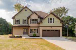 5509 Lance Drive, Knoxville, TN 37909