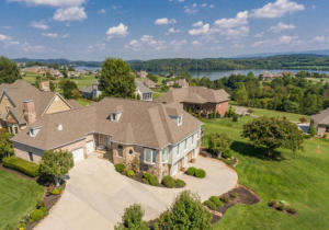 225 Osprey Circle, Vonore, TN 37885