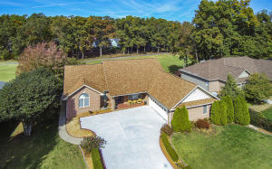 216 Cheestana Way, Loudon, TN 37774
