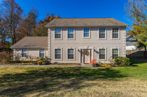 805 Meadowfield Drive, Knoxville, TN 37923