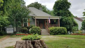 124 Gilbert Lane, Knoxville, TN 37920