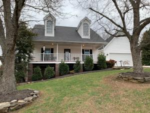 Property for sale at 1010 Sandy Court, Maryville,  Tennessee 37803