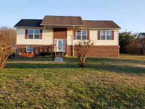 Property for sale at 1590 Jasmine Tr, Sevierville,  Tennessee 37862