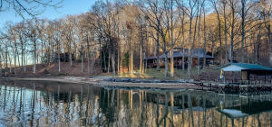 Property for sale at 163 Shoreline Drive, Rockwood,  Tennessee 37854