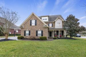 4516 Ivy Rose Drive, Knoxville, TN 37918