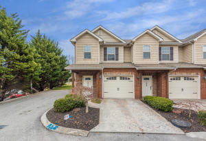 4840 Fountain View Way, Knoxville, TN 37918