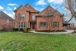 8241 Glenrothes Blvd, Knoxville, TN 37909