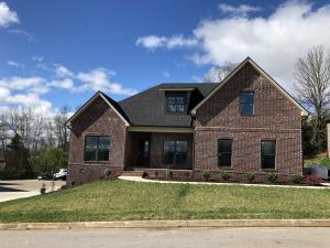 12557 Daisy Field Lane, Knoxville, TN 37934