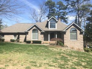 5106 Wild Cherry Lane, Knoxville, TN 37918