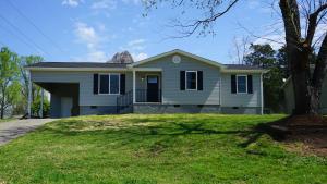 6412 Walnut Breeze Lane, Knoxville, TN 37918