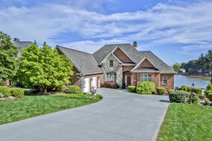108 Coyatee Point Drive, Loudon, TN 37774