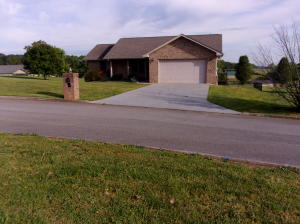 2536 Covington Circle, Sevierville, TN 37876