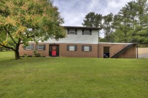 4623 Grace Court, Maryville, TN 37804