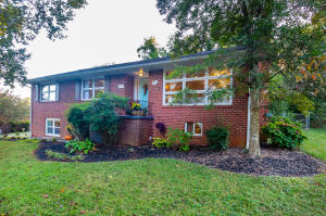 5405 NE Bellwood Lane, Knoxville, TN 37918