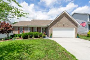 5045 Horsestall Drive, Knoxville, TN 37918