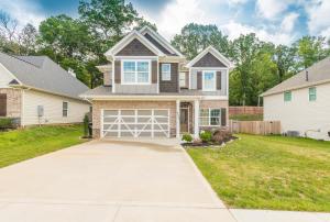 9950 Hummingbird Lane, Knoxville, TN 37923