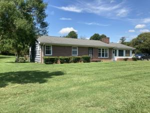 3615 Essary Drive, Knoxville, TN 37918