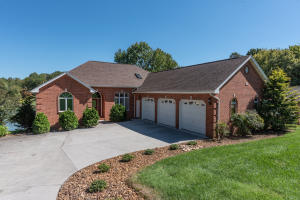 204 Elohi Way, Loudon, TN 37774