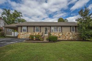 5410 Morning Dove Circle, Knoxville, TN 37918