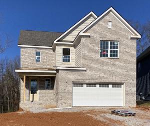 10601 Trulock Lane, Knoxville, TN 37934