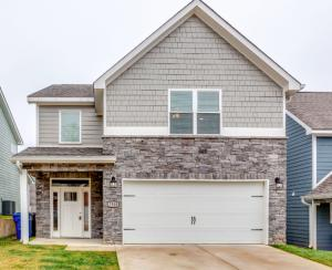 7810 Train Station Way, Knoxville, TN 37931