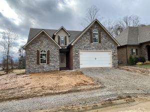 1653 Sugarfield Lane, Knoxville, TN 37932