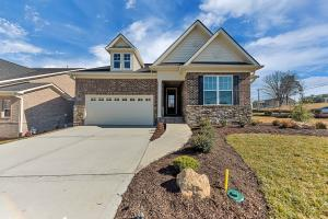 1200 Loggerhead Lane, Knoxville, TN 37932