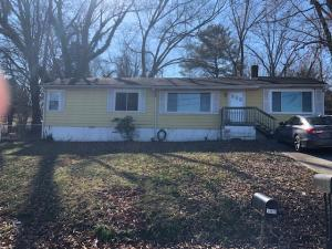 1408 Bluebird Drive, Knoxville, TN 37918