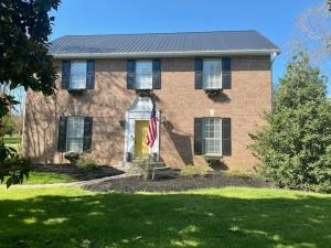 7001 Imperial Drive, Knoxville, TN 37918
