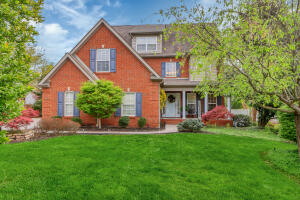 12944 Peach View Drive, Knoxville, TN 37922