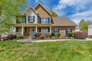 11633 Cassidy Lane, Knoxville, TN 37934