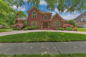 12000 Avallon Place, Knoxville, TN 37934