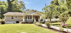 2228 Aster Rd, Knoxville, TN 37918