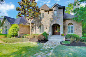 845 Belle Grove Rd, Knoxville, TN 37934