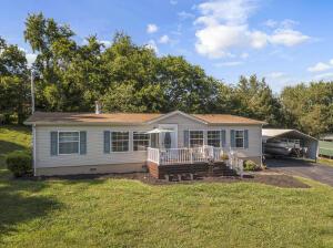 280 Robinson Circle, Lenoir City, TN 37772